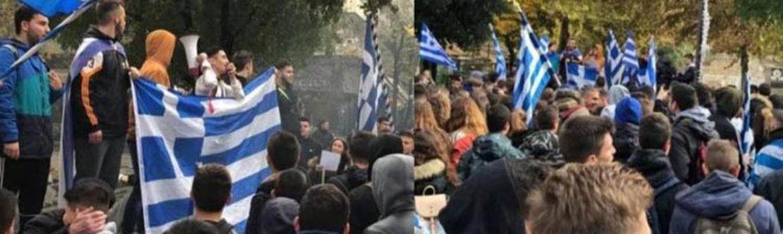 Αποτέλεσμα εικόνας για Φασίστες είσαστε εσείς. Όχι οι μαθητές